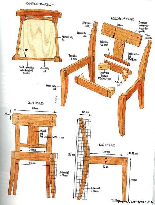 Стул деревянный своими руками