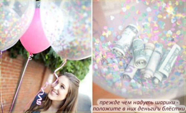 Подарок в шарике своими руками